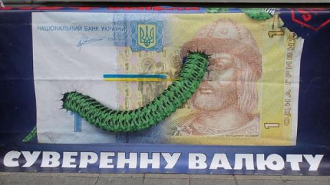 Гривнец подкрался незаметно: украинцев призывают срочно забрать деньги из банков