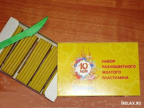 http://mtdata.ru/u11/photo4AC4/20670877407-0/big.jpeg