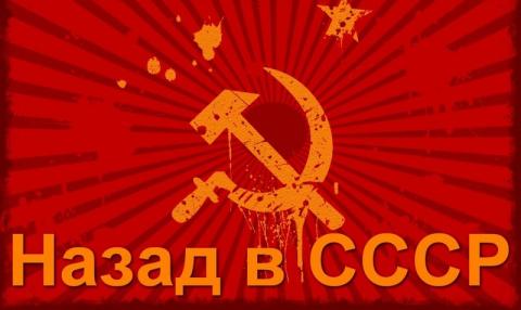 Александр Росляков. СССР вес…