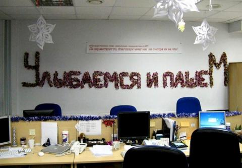Прощаемся с праздниками с улыбкой))