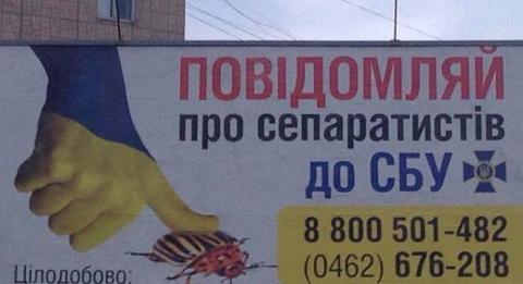 Стукачи как мерило «державности». Константин Кеворкян
