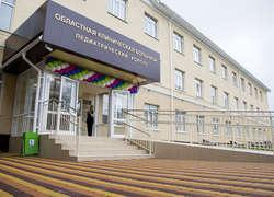 В Кемерове открыт детский ко…