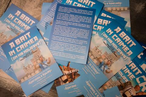 Новости Крыма, вся правда: документальный фильм британского журналиста