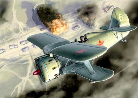 Подвиг советского летчика А.…