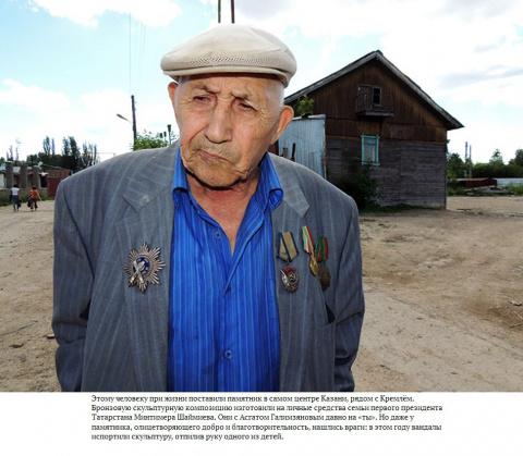 В татарской деревне Булым–Бу…