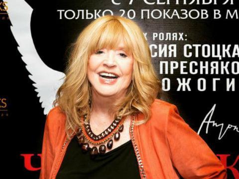 Алла Пугачева пришла на мюзи…