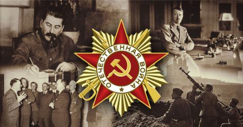 """Сколько стоила СССР """"дружба"""" с Третьим рейхом?"""