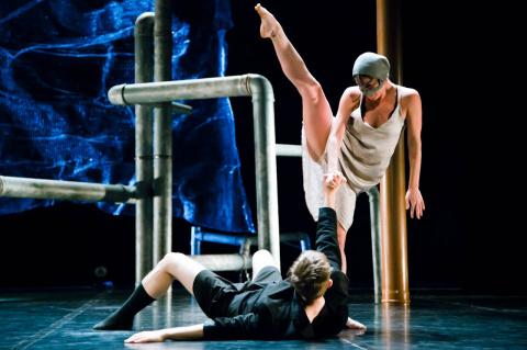 Стали известны первые названия для безымянного спектакля «Провинциальных танцев»