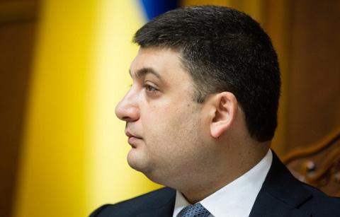 Киевский режим готовит украи…