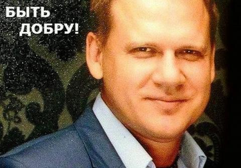Донбасс — новая Украина! Юрий Кот