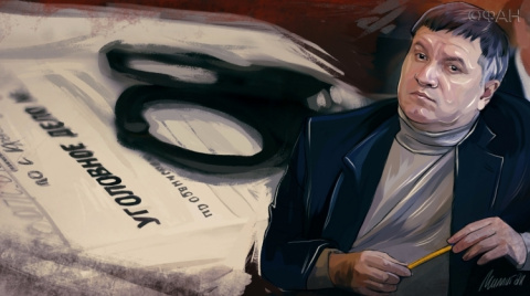 Ради сохранения поста главы МВД Аваков «умоет Украину кровью». Максим Равреба