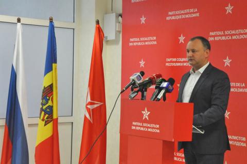 Молдавия оказалась хитрее Украины