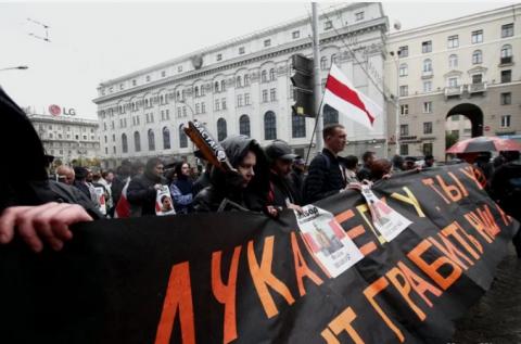Минск: не пилите, Шура, золо…