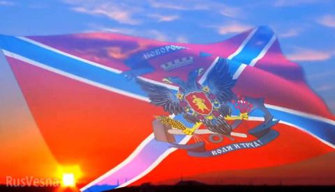 Объединение ДНР и ЛНР — способ переформатировать Украину, — мнение