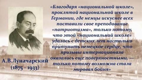 Анатолий Луначарский: «Мёртв…