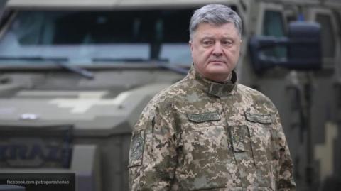 """Будет """"свой"""" в восточной Укр…"""