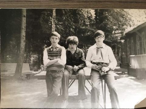 ~1979 Три товарища