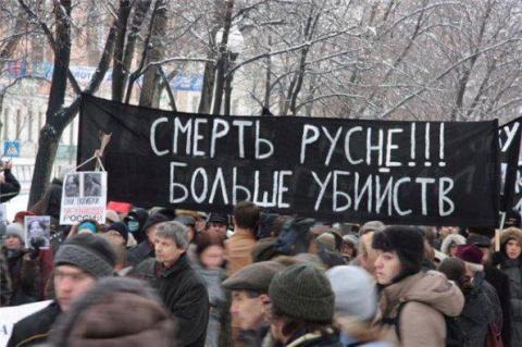 Русофобия нынешней Украины -…