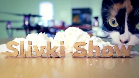 Новый канал Slivki Show наби…