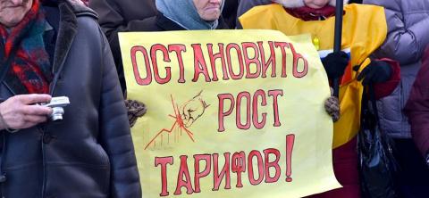 Россиянам не хватает денег на самое необходимое
