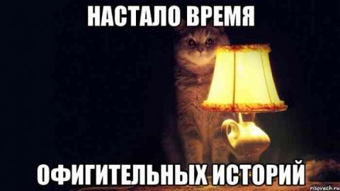 Помощник.© МариПяткина (сказ…