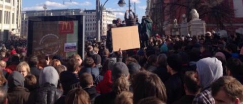 Несанкционированные митинги:…