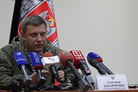 Александр Захарченко жестко ответил на предложение Януковича о новом референдуме