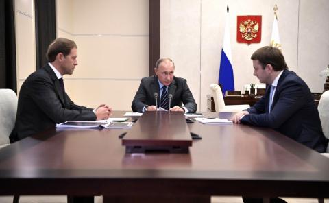 Совещание с Максимом Орешкин…