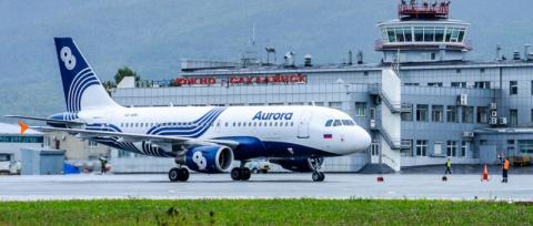 Авиакомпания «Аврора» окажет…
