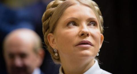 Если Тимошенко поменяла прич…