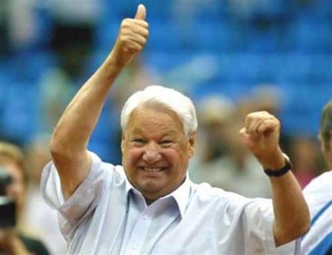 Как Ельцин чуть не отдал Кур…