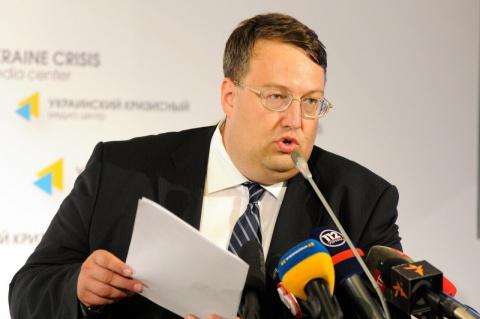 """Геращенко надеется, что проект """"Стена"""" защитит Украину от потока мигрантов из РФ"""