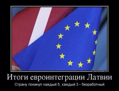 Пока власти Латвии вешают лапшу на уши людям, они едут в Россию за продуктами