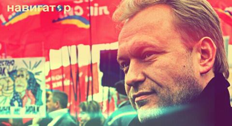 Украинский политик: С тяжелы…
