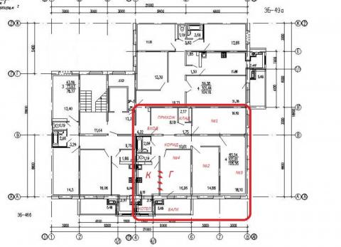 Помогите с перепланировкой квартиры .