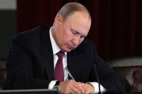 Рост российской экономики ощ…