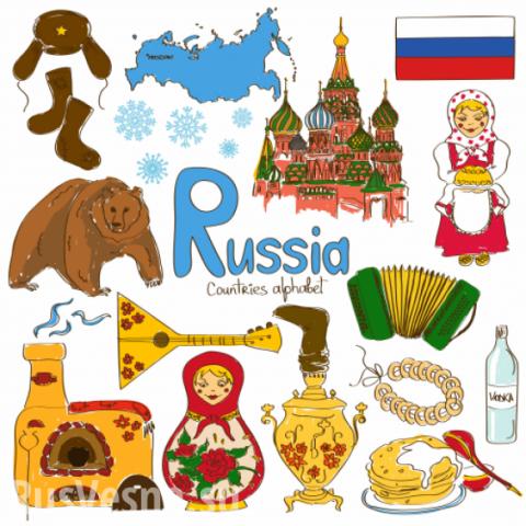 Дорогое ЦРУ, или Как не признавать Россию нормальной