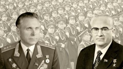 КГБ против МВД. История перв…