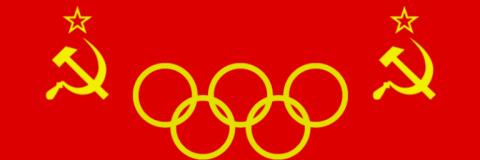 На Олимпиаде в Корее может появиться сборная СССР