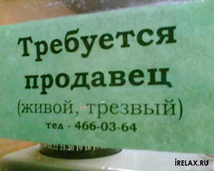 http://mtdata.ru/u11/photoC5BE/20678533048-0/big.jpeg