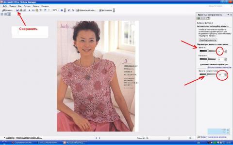 Фото и схемы - делаем быстро красивыми и четкими