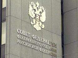 Совет Федерации попросил пре…