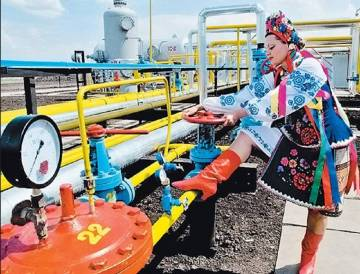 Украина: над этим уже не смеются