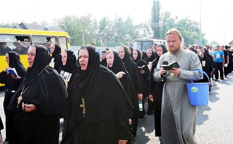 Последняя опора Украины. О К…