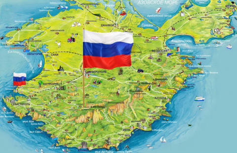 """Крым сегодняшний без """"розовы…"""