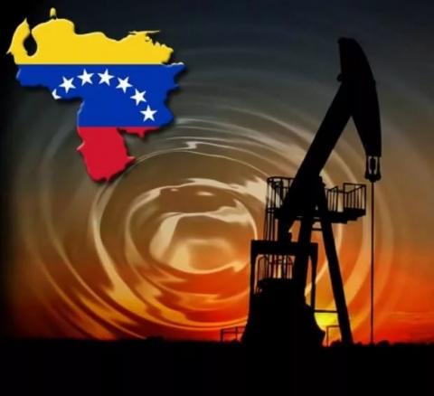 Венесуэла: американо-голланд…