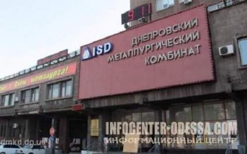 Новости Украины: Днепровский меткомбинат законсервирован