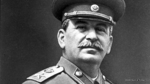 Открыть в России государственный Сталин-центр