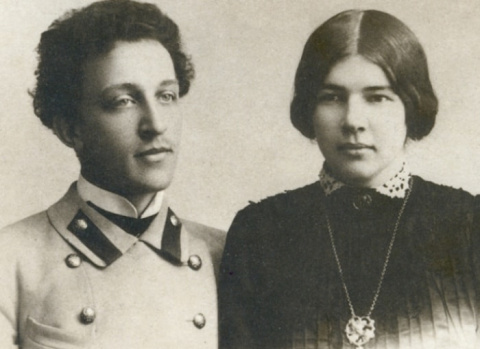 Александр Блок и Любовь Менд…