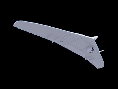 Малый беспилотный летательны…